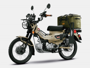 Honda CT125 Country Trekking